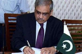 Promotion of SMEs top on State Bank of Pakistan (SBP) agenda: Tariq Bajwa