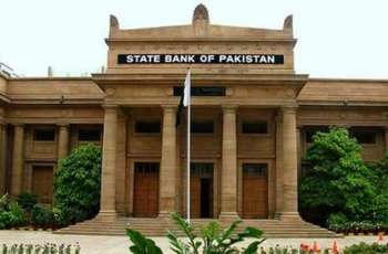 State Bank of Pakistan denies rumors of issuing Rs 10,000 Banknote