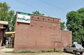 Staff shortage at Land Record Center Attock creating problems for people