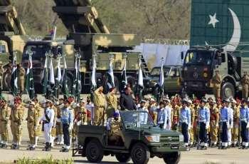 بنجائی دارلحکومت ٹی یوم پاکستان نا پریڈ نا موقع غا سکیورٹی نا گچین بست بند