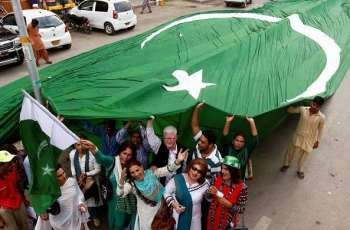 Pakistan Day observed in Hafizabad