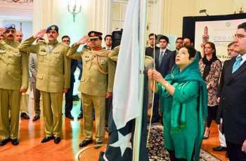 National flag hoisted at Pakistan House to mark Pakistan day in N.Y.