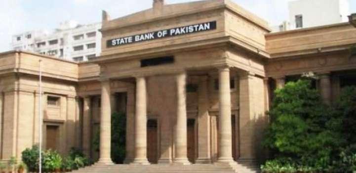 سٹیٹ بینک، کمرشل بینک اتے بئے مالیاتی ادارے (سبھائیں) 23 مارچ توں 25 مارچ تئیں بند راہسن