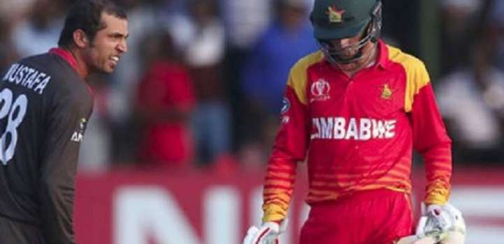 Cricket: 2019 World Cup qualifying scores and table