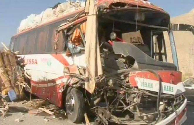 Nine Killed, 29 Injured In Gujar Khan Accident | Pakistan Point