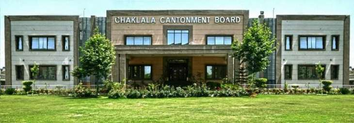 Chaklala Cantonment Board (RCB) Introduces Mobile App To