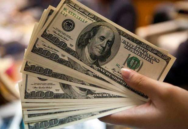 Bank Foreign Currency Exchange Rate In Pakistan 08 March