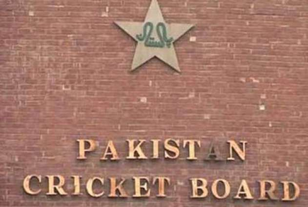 Image result for pakistan cricket board