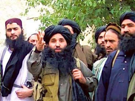 US offers $5m reward for information on Tehreek-e-Taliban Pakistan (TTP)chief Fazlullah