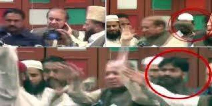FIR registered against Nawaz Sharif's shoe-attacker