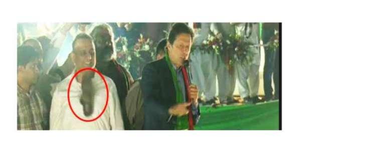 عمران خان علیم خان نوں جُتی وجن مگروں دُکھی ہو گئے، پارٹی جھنڈا تے مائیک سٹ دتا