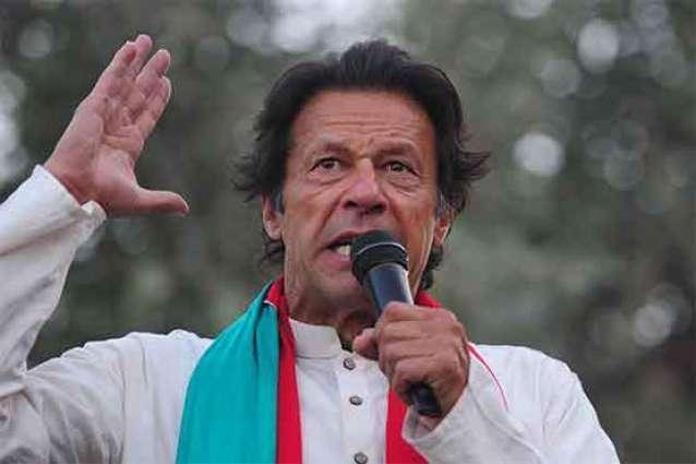 عمران خان نے کارکناں نوں 'گو نواز گو' نعرہ چھڈن دا آکھ دتا