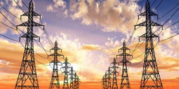 Multan Electric Power Company (Mepco) Has Decided To Install