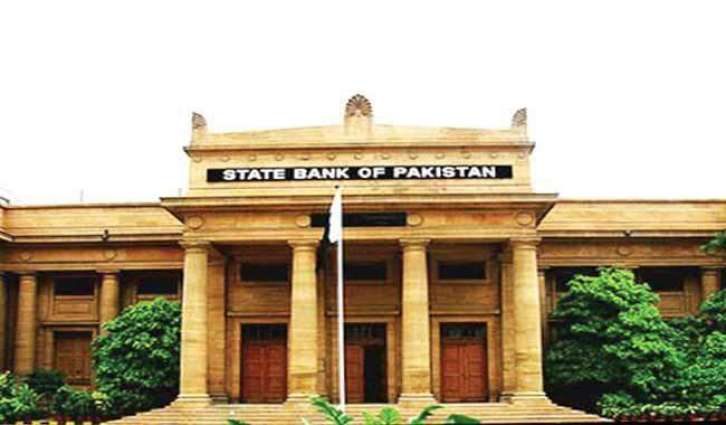 largest bank of pakistan The world bank in pakistan pakistan has important strategic endowments and development potential the increasing proportion of pakistan's youth provides the country with a potential demographic dividend and a challenge to provide adequate services and employment.