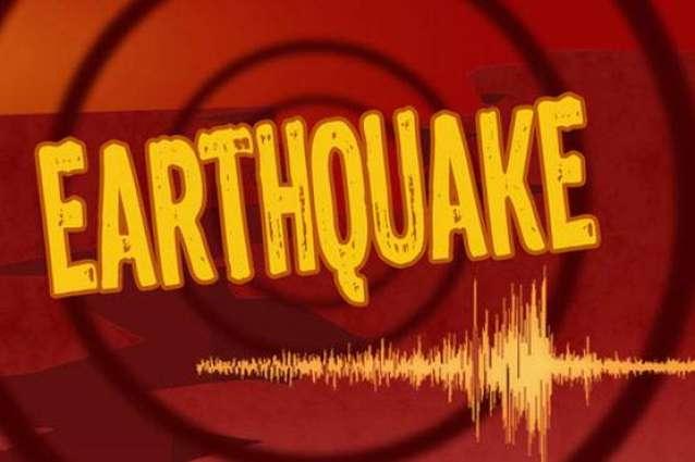 Earthquake of magnitude 5.2 jolts parts of Khyber Pakhtunkhwa