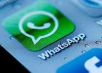 وٹس ایپ تے فیس بک دی دن رات ورتوں، شوہر نے تنگ آ کے بیوی نوں قتل کر دتا