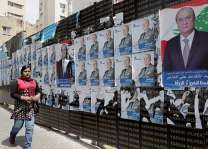 Election fever hits Lebanon, nine years since last legislative vote