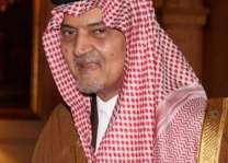 سعودی شہزادے نے اپنی محبوبہ دی مدد نال فحش فلماں بنوائیاں سن: فرانسیسی کمپنی دا دعوا