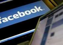 Privacy fears weigh on Facebook with earnings ahead