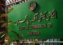 Election Commission of Pakistan (ECP) continues receiving complaints on preliminary voters' lists