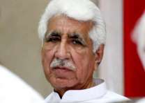 A meeting of the Appellate Board of ANP held here with Chairman,