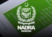 National Database and Registration Authority (NADRA) rationalizes fee of Computerized National Identity Card (CNICs)/National Identity Card for Overseas Pakistanis (NICOP) within country, abroad