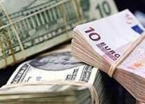 Foreign Exchange (Forex) Closing Market Rate in Pakistan 25 April  2018