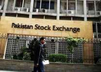 Pakistan Stock Exchange PSX Closing Rates 25 April 2018 (part 2)