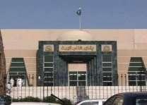 Peshawar High Court restrains govt from releasing ex-TTP spox Ehsanullah Ehsan