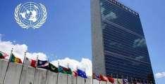 """اقوام متحدہ نا لیبیا ٹی بے اُرا مروک آ زالبول آتے ٹی """"حوابیگ"""" نا پن اٹ امدادی گڑاتا بشخ وپانٹ"""