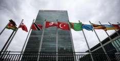 نیامی افریقی جمہوریہ ٹی اقوام متحدہ نا بیس آ ہندی عیسائی ملیشیا نا جلہو اٹی جہانی امن دستہ غاتا اسہ کارندہ اس تپاخت و 11 ٹھپی