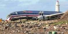 امریکا وچ مسافر جہاز ڈگ کے تباہ، سارے مسافر ہلاک