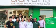 JCR VIS reaffirms ER of Advans Pakistan Microfinance Bank
