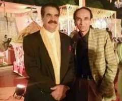 Raheel Sharif son's wedding pictures