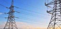 بجلی دی پیداوار طلب توں ودھ گئی ہے، خمسی دی سویل 8 وجے تئیں بجلی دی طلب 15ہزار 790میگاواٹ اتے پیداوار 16ہزار میگاواٹ رہی، ترجمان پاور ڈویژن