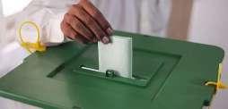 سمندر پار پاکستانیاں کوں ووٹ دا حق، الیکشن کمیشن دا نادرا دے مجوزہ آئی ووٹنگ سلوشن دے تکنیکی آڈٹ اتے تھرڈ پارٹی جائزے سانگے 7 رکنی انٹرنیٹ ووٹنگ ٹاسک فورس بنڑاونڑ دا اعلان