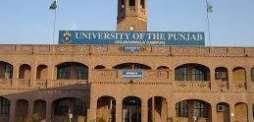 سپریم کورٹ دا پنجاب یونیورسٹی دے وائس چانسلر نوں معطل کر ن دا حکم