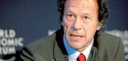 عمران خان ءِ نوکیں پاکستان ءِ نھردگ سہرا بوتگ، بیرسٹر ظفراللہ خان