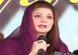 Maryam Nawaz complains father about a journalist