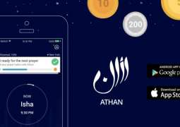 Athan, the next generation app for Muslims!