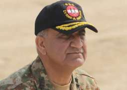 Chief of Army Staff General Qamar Javed Bajwaapproves death sentences for 10 terrorists, including Amjad Sabri's killers