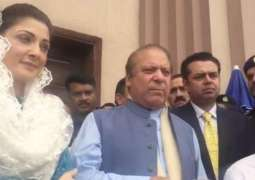 Corruption cases ploy to keep PML-N away from polls: Nawaz Sharif