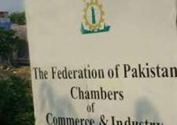 Federation of Pakistan Chambers of Commerce & Industry (FPCCI)urges to withdraw import duty on coal