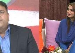 PTI's Fawad Chaudhry invites Maiza Hameed to Peshawar