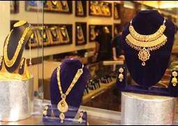 Gold Rate In Pakistan, Price on 4 April 2018