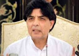 Ch Nisar should be nominated as Punjab CM to secure victory