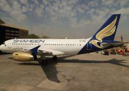 shaheen air starts non-stop flights between faisalabad & muscat