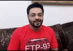 Aamir Liaquat defends Imran Khan against smuggling allegations