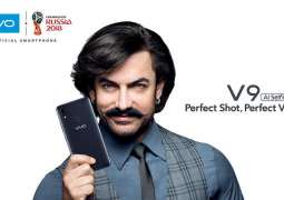 Vivo Unveils the all-new 'V9' AI-Powered FullView™ Display Smartphone in Pakistan