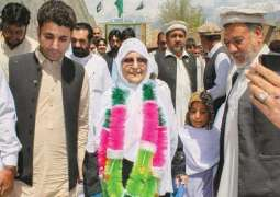 First woman to contest elections from FATA's Kurram Agency